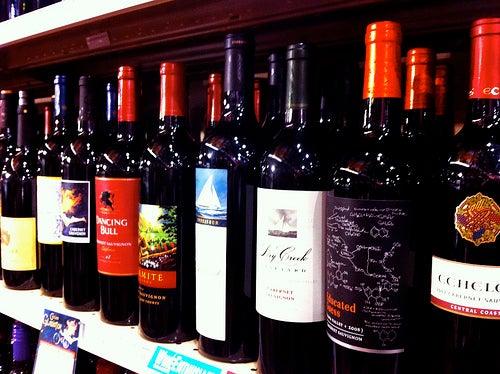 Бокал вина каждый день