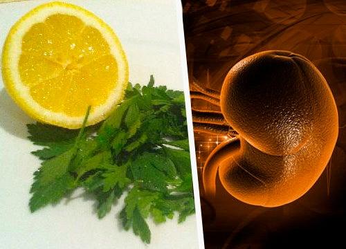 почки-петрушка-лимон