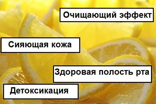 Почему полезно пить лимонную воду