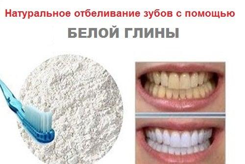 Уход за полостью рта при помощи стопроцентно натуральных средств
