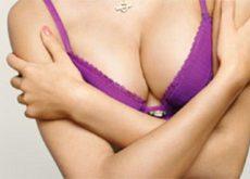 Упражнения и грудь