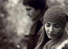 Поведение ведущее к одиночеству