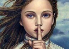Что хранить в секрете