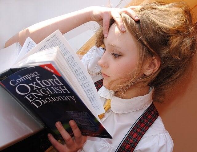 Чтение вслух и крепкая память